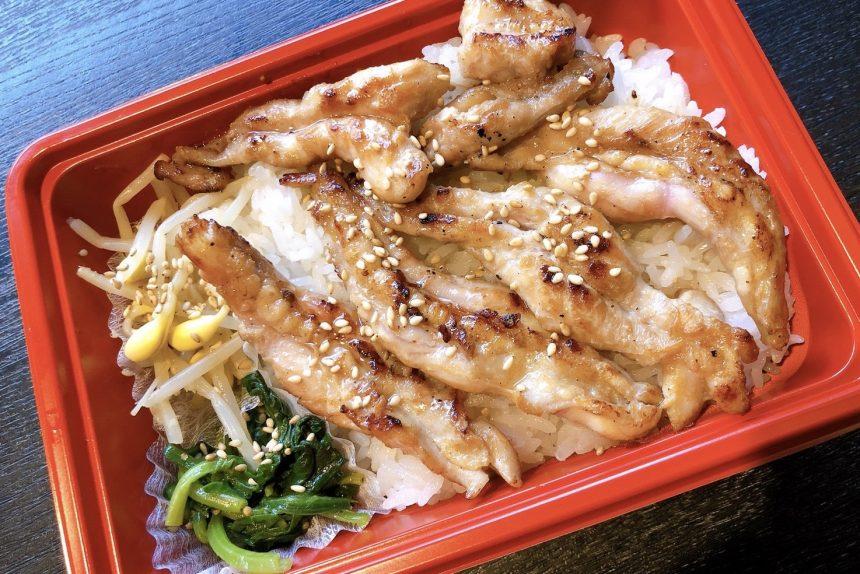 鶏セセリ塩焼肉弁当 700円