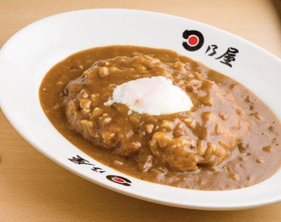 日乃屋カレー温玉 750円